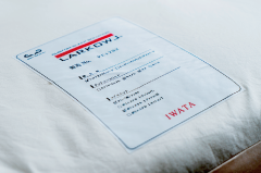 World-renowned luxury bedding from Kyoto will help you get the best quality sleep